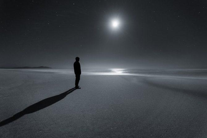 Moja droga życiowa, niezależność, rezygnacja- rozpoczęcie samodzielnego życia.